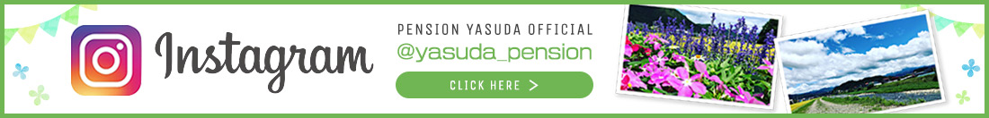 PENSION YASUDA OFFICIAL Instagram